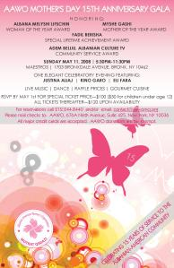AAWO Gala Flyer