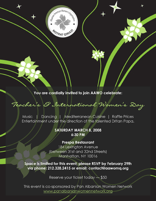March8_08EventFlyer_s